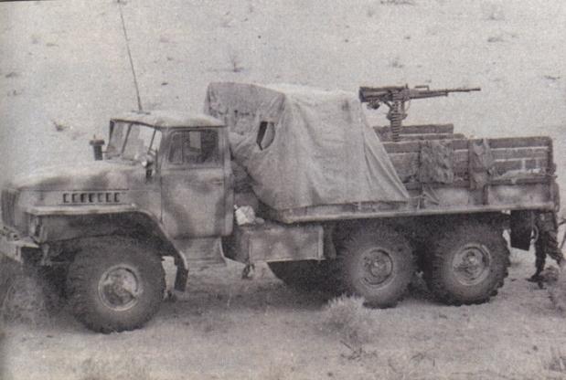 afghwar002-49