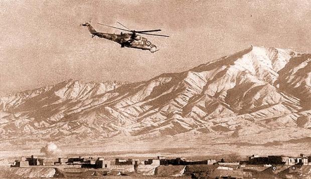 afghwar002-62