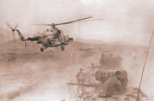 afghwar002-67