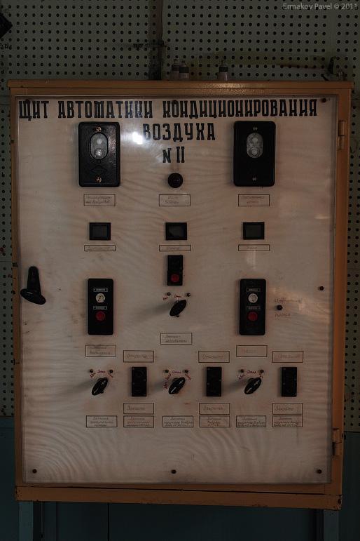 station-uvb76(11)