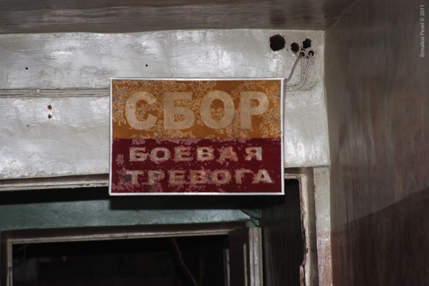 station-uvb76(20)