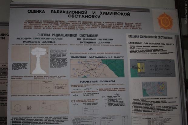 station-uvb76(37)