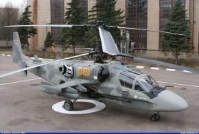 kamov-52