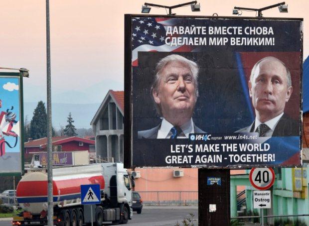 O outdoor em Danilovgrad, Motenegro, é altamente controverso dadas as alegações feitas contra a Rússia. Clique na imagem para ampliar [res. 960 × 703].