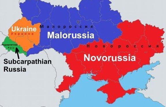 A Ucrania associada à violência e ao nazismo sederia lugar a um novo Estado chamado Malorússia?