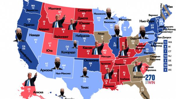 Eleições dos Estados Unidos: Terras unidas e suas ideologias. [Parte I]